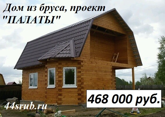деревянные дома фото и цены
